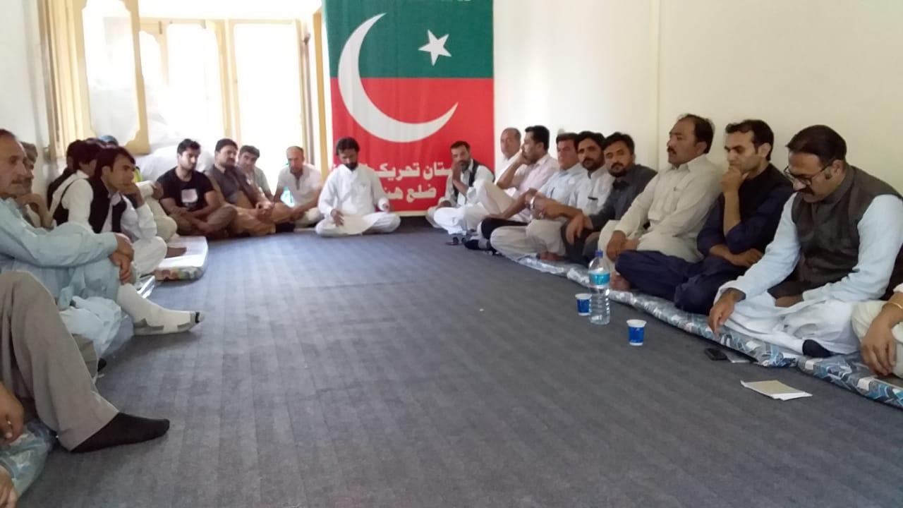 پاکستان تحریک انصاف کا ہنزہ سکٹریٹ میں اہم اجلاس