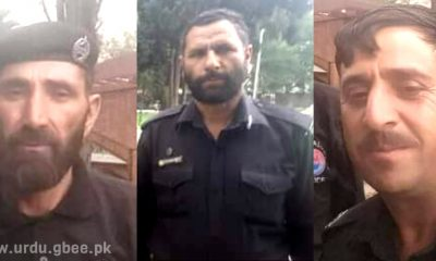 گلگت کے علاقے کارگاہ نالے میں پولیس چوکی پر دہشتگردوں کا حملہ،3 پولیس اہلکار شہید، 2 دہشتگرد ہلاک