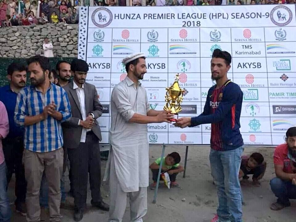 ہنزہ پریمیر لیگ 2018