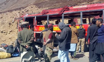 Babusar Gidditdas Mashabrum Bus Accident