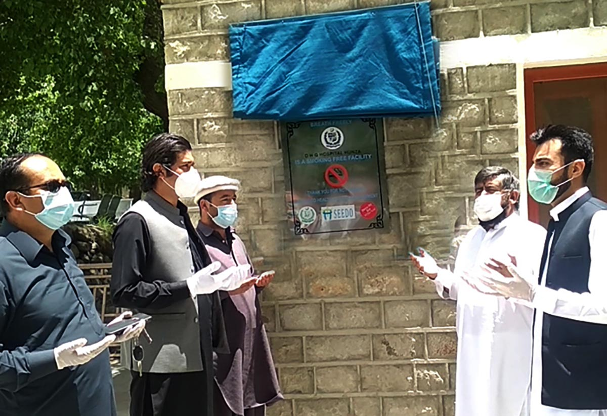 ہنزہ علی آباد کے ڈسٹرکٹ ہیڈ کوارٹر ہسپتال کو تمباکو سموک فری قرار دے گیا